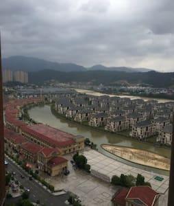 温暖,有爱的家 - Fuzhou Shi
