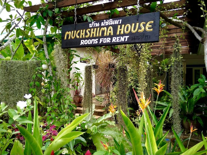 Lovely Muchshima house at Surin beach#2