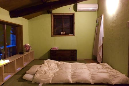Tatami Zakone Room  畳雑魚寝部屋 - Yonago-shi - Rumah
