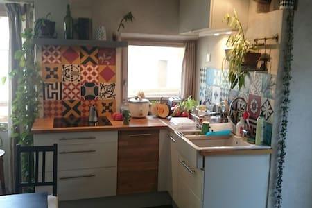 La fruitière - Apartment