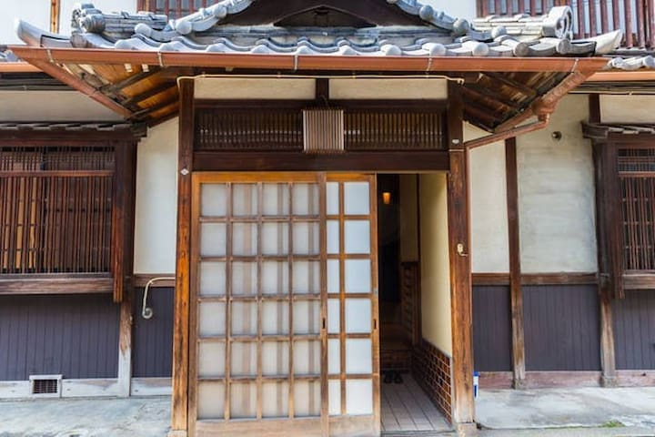 Quiet Japanese house - a whole house reservation - Nara-shi - Casa