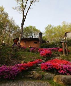 황토방에서 휴식을 -  Chungju-si, Dongnyang-myeon - Lepianka