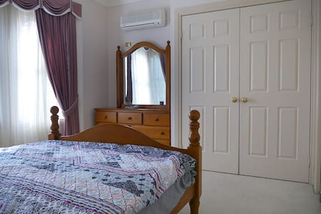 Cute and comfortable bedroom available. - East Tamworth