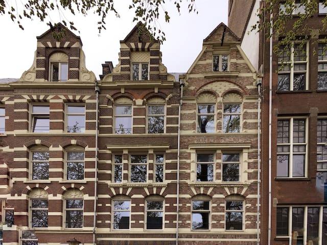 Monument, design apartment near city center. - Amesterdão - Apartamento