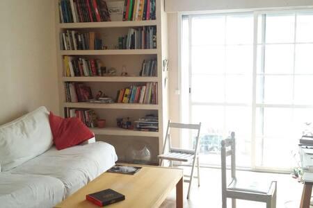 Room next to Plaza de Olavide/Malasaña (Bilbao) - Madrid - Apartment