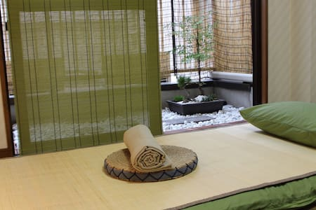 Japanese style room for 2or3 people - Dům