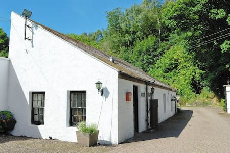 The Bothy Cottage - Polton - Ev