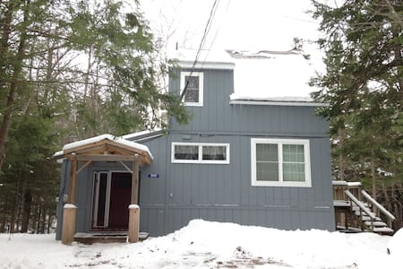 Secluded Sugarloaf Ski Home - Redington Woods - Carrabassett Valley