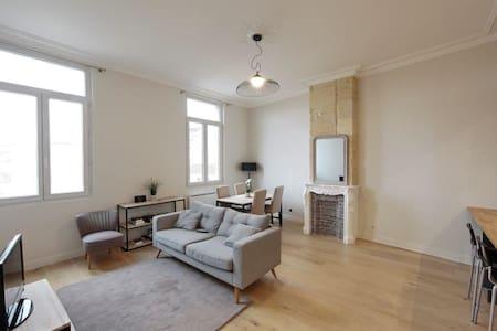 Chambre cosy dans appartement haussmannien - Bordeaux