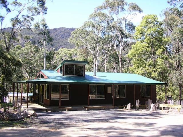 Cathedral Heights - Halls Gap - House