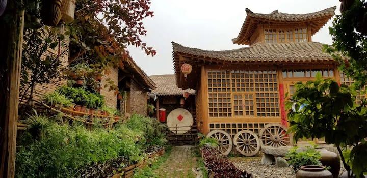 Suyun Village