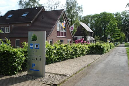 Haelen - Haelen - Bed & Breakfast