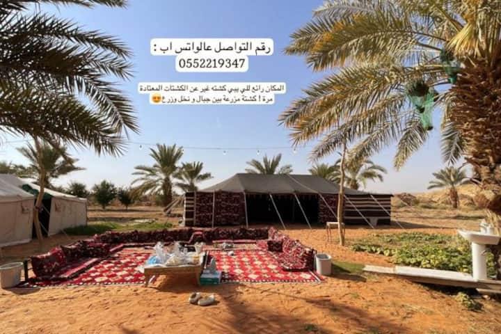 مزرعة شمال الرياض بحريملاء