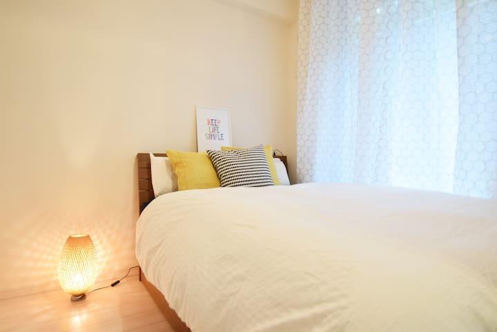Café-like Spacious Apt   Free WiFi + Organic Tea - Suginami-ku - Apartment