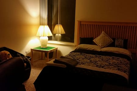 Private Room - Warm and Cozy - Canton - Casa