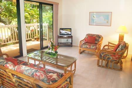 Poipu Beach o, A/C,deck,no x fees, WIFI
