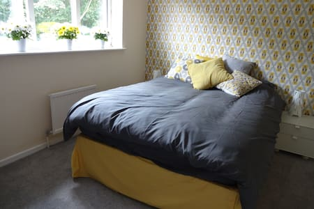 Larchwood House room 1 - Totton - Casa