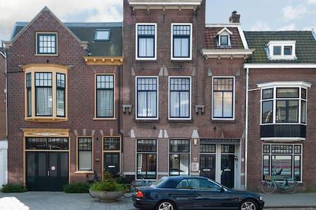 Lovely getaway for families in center Haarlem - Haarlem