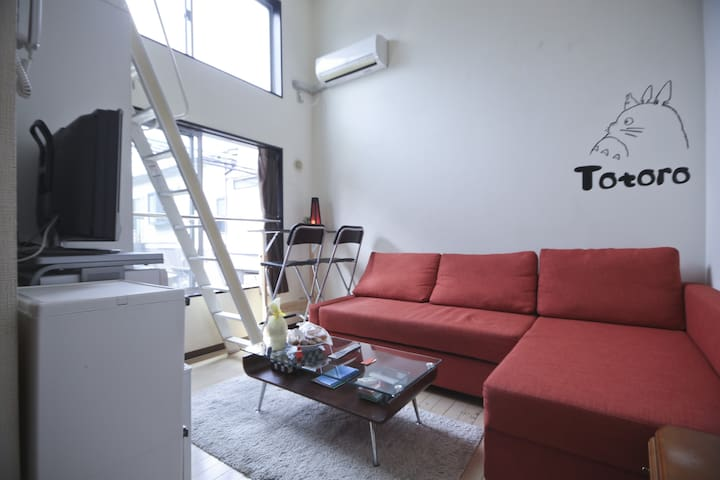 New!Shinjuku 8mins! up to 5people! - Shinjuku-ku - Pis