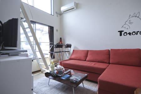 New!Shinjuku 8mins! up to 5people! - Shinjuku-ku - Apartamento