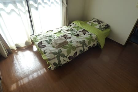 Near NAGOYA Station & NAGOYA Castle - Nishi Ward, Nagoya - Appartement