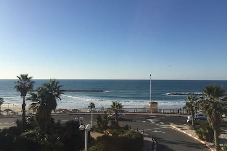 Beach front appartment in the center of Tel Aviv - Tel Aviv-Yafo