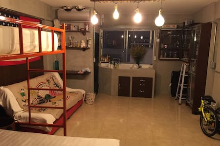 Renovated Loft style condo in BKK - Bangkok