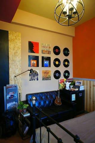 星巴克唱片世界A1 近清交大/輕食廚房