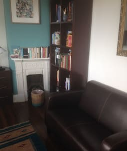 Beautiful Single Room - Dublin - Talo