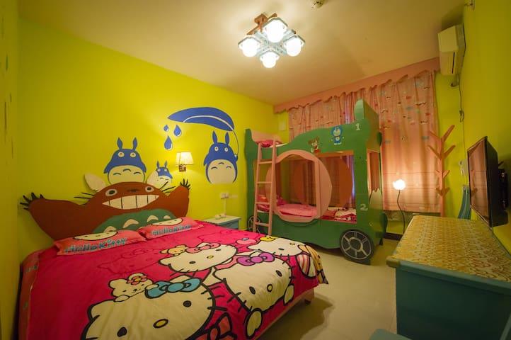 幸福里-童话城堡(亲子间) - Guilin - Hostel