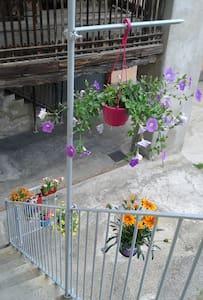 Casa accogliente in Brianza - Appartement
