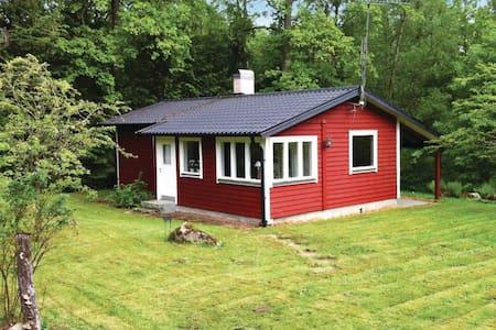 2 Bedrooms Home in  #1 - Tjörnarp