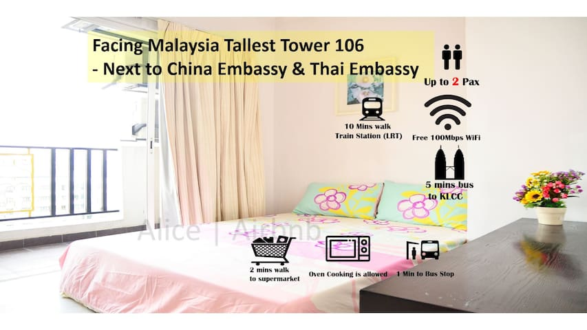 Tallest Tower View Balcony 5 Mins KLCC | ICON|WIFI