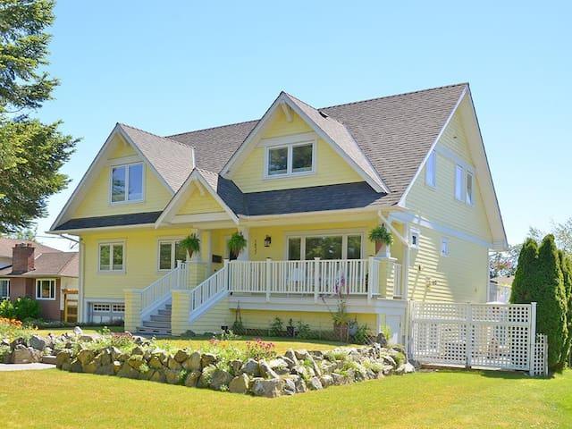 victoria cozy home near UVIC