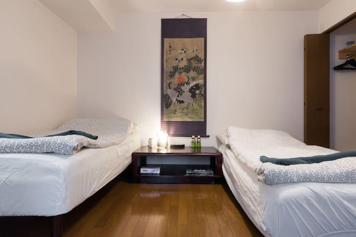 Room 201 in central Tokyo, WiFi, comfy beds! - Shinagawa-ku - Apartamento