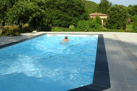 Mille et une nuits en Provence / Aurore Bedroom - Lorgues - Bed & Breakfast