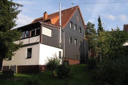 Ferienappartement am Märzbrunnen - Neunkirchen - Condominium