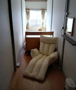 Clean Near from Nagoya sta no Bath - Nagoya-shi - 独立屋