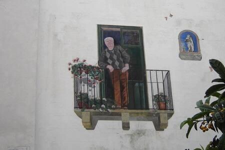 casa Maria e Santo - 리파리(Lipari)