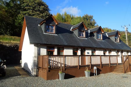 Cobbler Cottage, Tarbet, Loch Lomond