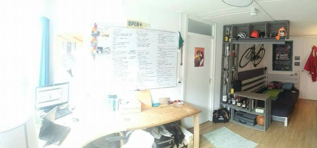 Large desk and white board.Of cause non of my stuff will be inside when you arrive.