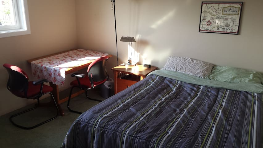 Cozy bedroom in Edison Park Chicago - Chicago - Wohnung