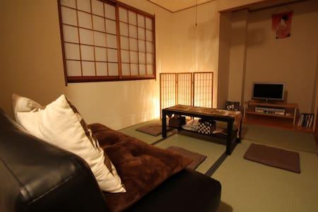 Portable WiFi ★7 minutes walk from Shinagawa St★ - Minato