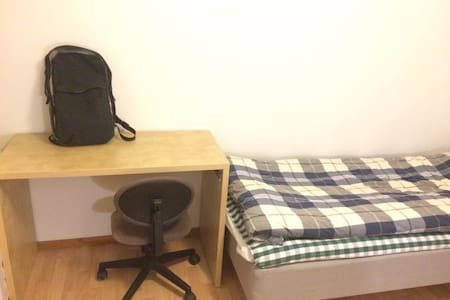 short stay for student when they are new comer - Albertslund - House