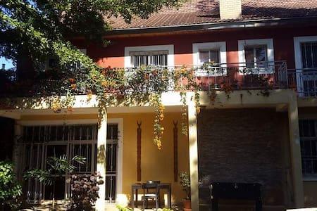Foyer Bel'Air Guest House - Tananarive