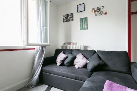 Big one flat room next Laplace RER - Arcueil