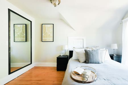 COZY UPTOWN SUITE, PERFECTLY LOCATED