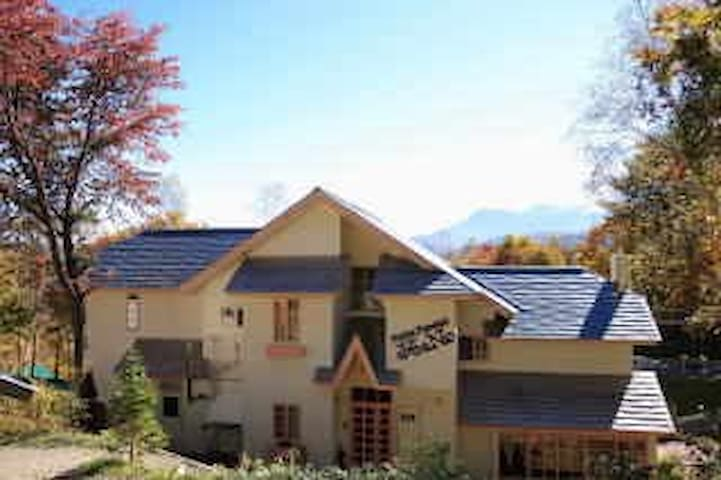 Inn is in the good nature with view - Takayama - Penzion (B&B)