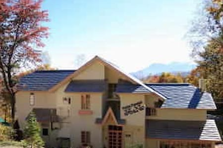 Inn is in the good nature with view - Penzion (B&B)