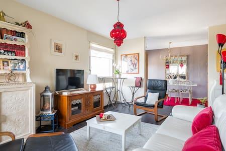 Bel appartement à 10 mn du métro - Oullins